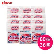 【下殺1箱36包$1,780 】日本【Pigeon 貝親】加厚純水濕巾(80抽/包)