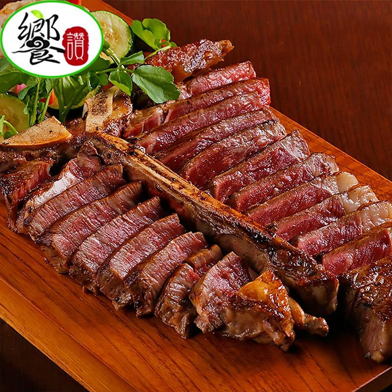 【饗讚】美國安格斯CHOICE級丁骨12盎司牛排