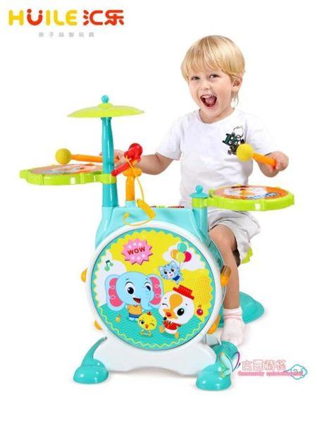 架子鼓 兒童爵士鼓架子鼓敲打樂器玩具音樂鼓玩具帶麥克風 3-6歲T 2色