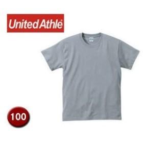 UnitedAthle/ユナイテッドアスレ  500102C  5.6オンスTシャツ キッズサイズ 【100】 (ライトグレー)