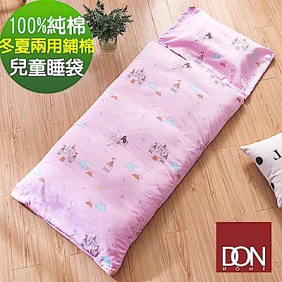 【DON】多功能冬夏兩用鋪棉兒童睡袋-童年時光