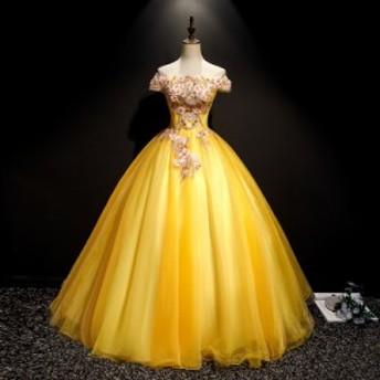 新作 ロングドレス 刺繍 オフショルダー ドレス 黄色 パーティードレス 礼服 司会者 発表会 豪華 イベント 結婚式 サイズ&着丈指定可