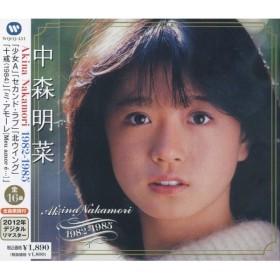 ワーナーミュージック・ジャパン CD 中森明菜 ベスト1 1982-1985 WQCQ-451 (1189313)