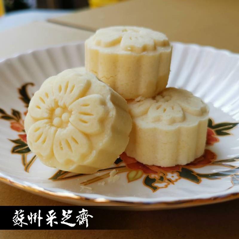 全素-雪藏綠豆糕禮盒(315G/15顆/盒)-【蘇州采芝齋】