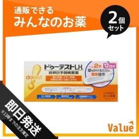 ドゥーテストLHa 12回 2個セット  第1類医薬品
