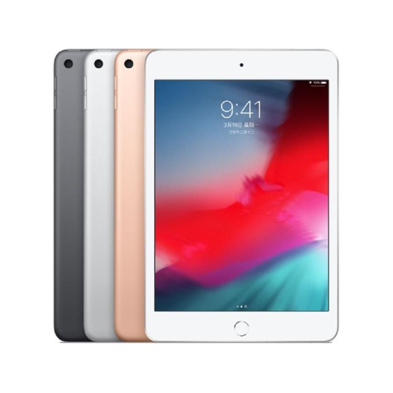 Apple 2019 iPad mini 5平板電腦 7.9吋 WiFi (64G/256G)