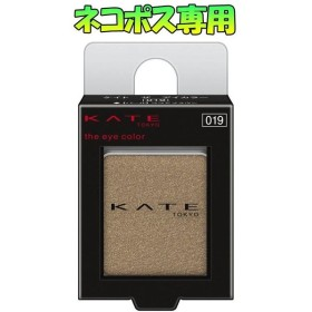 【ネコポス専用】カネボウ KATE ケイト ザ アイカラー 019 ココアブラウン