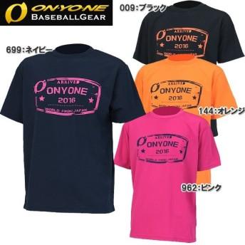 オンヨネ ドライTシャツ 野球 トレーニングウェア OKJ98993