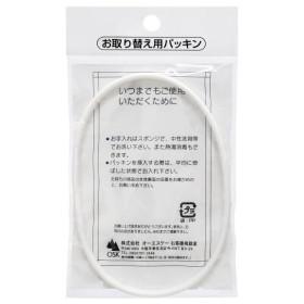 OSK ホルダー・アクセサリー ホワイト ランチボックスPMW-2 用 090448