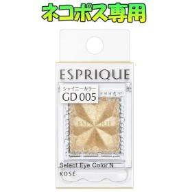 【ネコポス専用】コーセー エスプリーク セレクトアイカラー N GD005