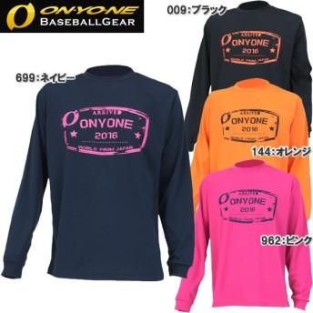 オンヨネ ドライロングTシャツ 野球 トレーニングウェア OKJ98994