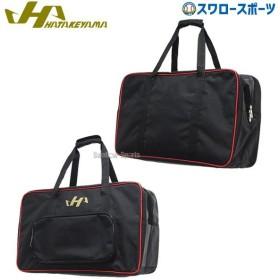 あすつく  ハタケヤマ HATAKEYAMA 限定 バッグ キャッチャーギアバッグ CB-450 野球部 野球用品 スワロースポーツ