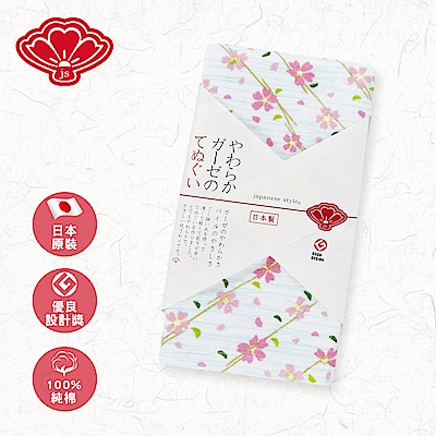【日纖】日本泉州純棉長巾-舞櫻花 34x90cm