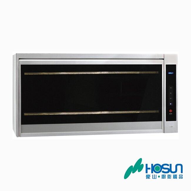 豪山 懸掛式臭氧+UV紫外線燈型烘碗機(80cm) FW-8909