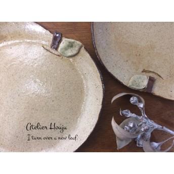 りんごのプレート皿2枚セット(グレージュ)