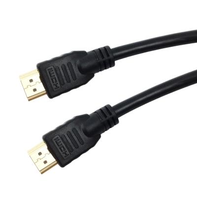 Bravo-u HDMI to HDMI 影音傳輸線(5M)