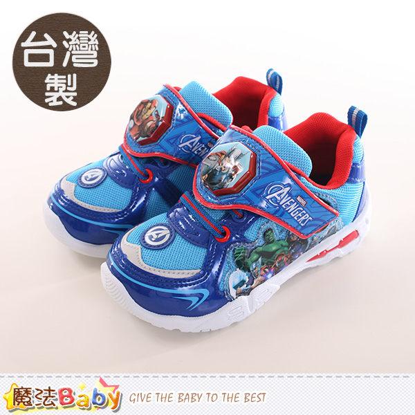男童鞋 台灣製復仇者聯盟正版閃燈運動鞋 魔法Baby