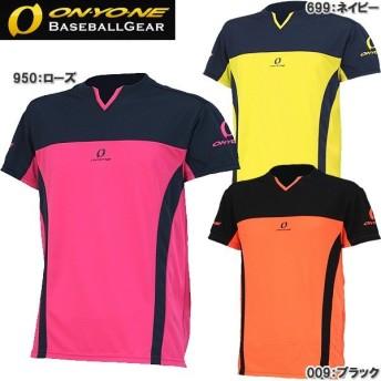 オンヨネ ドライTシャツ 野球 トレーニングウェア OKJ98980