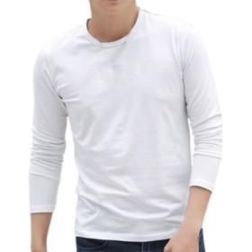 (コティスエルト) COTISUELTO 高品質 メンズ ロングTシャツ 長袖 Uネック 無地 シンプル 伸縮性 抜群 (XL, ホワイト)