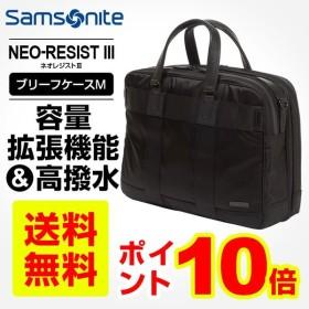 正規品 サムソナイト Samsonite ブリーフケース NEO-RESIST III ネオレジスト3 Mサイズ ビジネスバッグ メンズ レディース 軽量