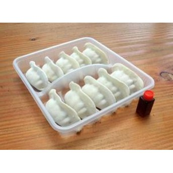 「大和肉鶏」水餃子(10個X2)と 大和野菜餃子セット(10個)(送料込)