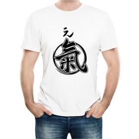 メンズ Tシャツ 「元気」 漢字 プリント ロゴ 半袖 夏 ファッション カジュアル トップス 綿 M ホワイト