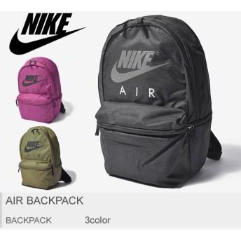 ナイキ バックパック メンズ レディース AIR リュック BACKPACK BA5777 通勤 学校 NIKE