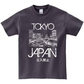 【Fox Republic】【東京 TOKYO 日本 ジャパン】 チャコール 110cm キッズ 半袖 Tシャツ