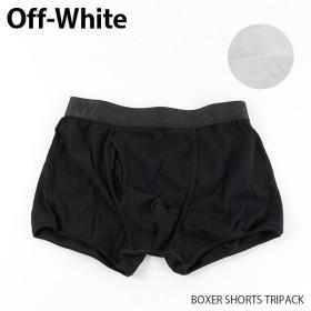 『Off-White-オフホワイト-』BOXER SHORTS TRIPACK-ボクサー ショーツ OMUA001R19C37021