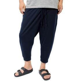ジョガーパンツ メンズ 大きいサイズ スウェット ウエストゴム ゆったり アンクルパンツ イージーパンツ 4L ネイビー