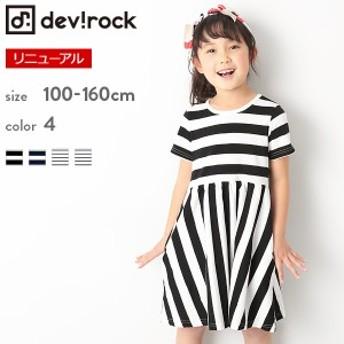 子供服 ワンピース キッズ 韓国子供服 [ボーダー半袖ワンピース 女の子 ワンピース 全4タイプ] 綿100% カットソー M1-2