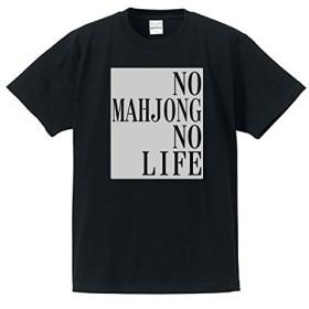 NO MAHJONG NO LIFE(麻雀がなければ生きられない) ブラック(シルバー) メッセージTシャツ 英語Tシャツ LL