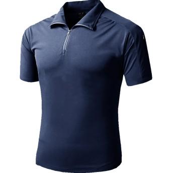 TACVASEN メンズ アウトドア スポーツ T-シャツ タクティカル ポロシャツ 折り襟 トレーニングウェア 速乾性 迷彩 半袖 ネイビー 2XL