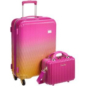 [シフレ] ハードジッパースーツケース LUNALUX(ルナルクス) LUN2116-55 中型 Mサイズ 保証付 43L 55 cm 3.4kg ピンク/イエロー