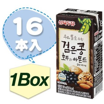 【まとめ買いがお得★1個当り150円】 『サンユク』黒豆・クルミ・アーモンド豆乳(1BOX190ml×16個) ダイエット 健康飲料 韓国飲料 韓国飲み物 韓国ドリン