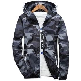 Lupo(ルポ) メンズ ジャケットコート マウンテンパーカー 迷彩柄 カモフラ アウトドア ストリート 反射テープ付 選べる 3色 (L, グレー)