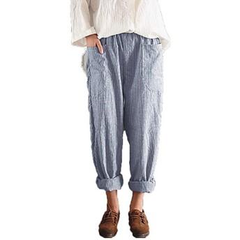 夏 女性 綿 大きいサイズ ロングパンツ カジュアル 弾性ウエスト ポケット付き ストライプ ハレムズボン バギーズボン (ブルー, L)