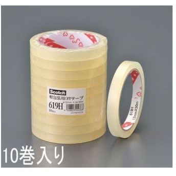 12mmx50m 軽包装用テープ(10巻)