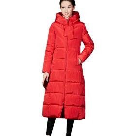 Yusoi 中綿コートジャケット レディース ロング丈 アウター トップス 帽子フード付く シンプル 軽量 暖かい 秋冬 防風防寒 レッド2XL