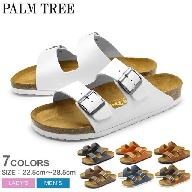 パームツリー PALM TREE PT-240 コンフォートサンダル ブラウン レディース メンズ アウトドア 靴 ブランド