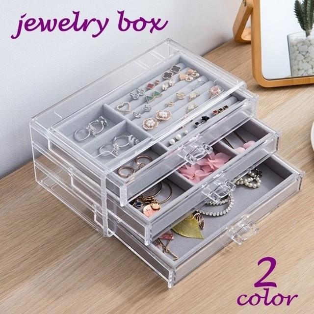 アクセサリーケース ジュエリーボックス 宝石箱 収納ケース 大容量 クリアカラー プラスチック 引き出し 3段 4段 仕切り ネックレス リング 指輪