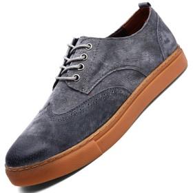 [Bornran] レースアップシューズ メンズ 紳士靴 ビジネスシューズ 革靴 ウオーキングシューズ 滑り止め 通気性 フォーマル 大きいサイズ 柔らかい 歩きやすい レザー 通勤/通学/カジュアル グレー 26.0cm