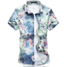 アロハシャツ メンズ カジュアル 総柄 ハワイ 半袖シャツ 春 夏 アロハ イベント 祭り 抗菌防臭加工 速乾性 大きいサイズ