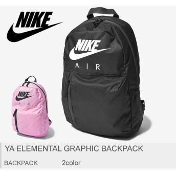 ナイキ バックパック YA エレメンタル グラフィック リュック BA5767 メンズ レディース NIKE 鞄