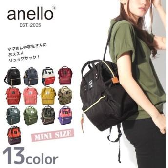 アネロ 口金 ミニリュック リュック AT-B0197B レディース anello 鞄 女性用