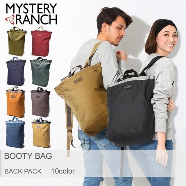 MYSTERY RANCH ミステリーランチ バッグパック ブーティーバッグ BOOTY BAG 鞄