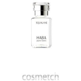 HABA・スクワラン 15ml (化粧オイル)