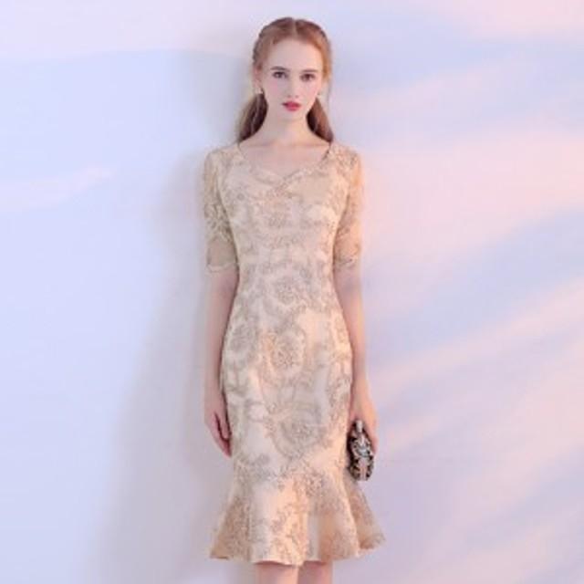 ワンピース ドレス ひざ丈 膝丈 五分袖 マーメード フリルレース 結婚式 二次会 お呼ばれ パーティー 女子会 デート