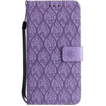 Huawei P20 Lite/Nova 3e 手帳 ケース、カードスロットフリップケース付きエンボス籐のパターン、ビジネスシンプルなケース+スタイラス- パープル