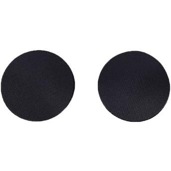 QDRIO ニップルブラ 丸型 シリコンパッド ブラック 男女兼用